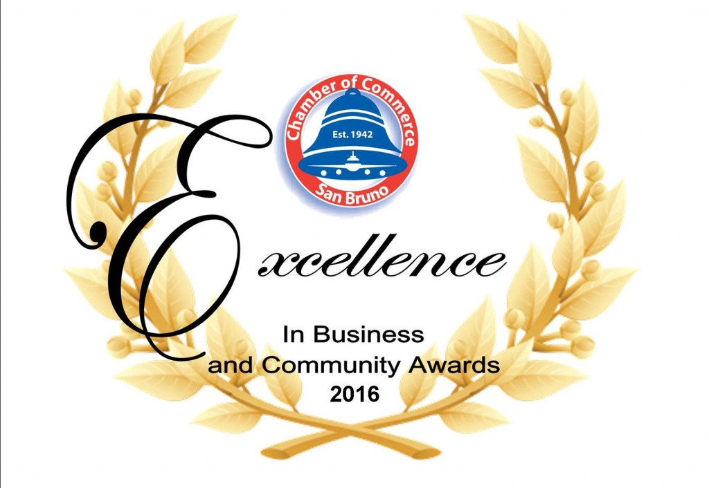 2016 Excellence Awards logo